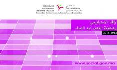 الإطار الإستراتيجي لمحاربة العنف ضد النساء