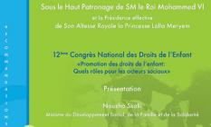 المؤتمر الوطني الثاني عشر لحقوق الطفل. أي دور للفاعلين الاجتماعيين في تعزيز حقوق الطفل ؟