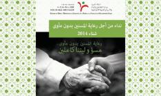 تقرير نداء رعاية المسنين بدون مأوى شتاء 2014