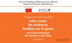 البرنامج متعدد القطاعات لمناهضة العنف المبني على النوع من خلال تمكين النساء والفتيات في المغرب