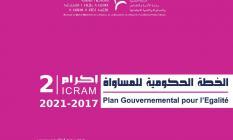 """الخطة الحكومية للمساواة """"إكرام 2"""" 2017-2021"""
