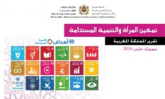تمكين المرأة والتنمية المستدامة. تقرير المملكة المغربية.