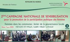 الحملة الوطنية التحسيسية الثانية لتعزيز المشاركة السياسية للمرأة