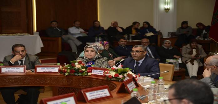 """لقاء دراسي حول """"الأُسْرَة المغربية في السياسات العمومية"""" بمجلس النواب"""