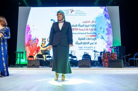 Cérémonie de remise du prix « Tamayuz » lors de sa cinquième édition