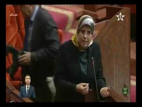"""جواب السيدة الوزيرة جميلة المصلي على سؤال حول """"مراكز إيواء المسنين"""""""