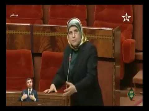 """جواب السيدة الوزيرة جميلة المصلي على سؤال حول """"الأشخاص ذوي الاحتياجات الخاصة بالمناطق القروية"""""""