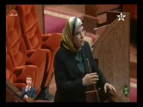 """جواب السيدة الوزيرة جميلة المصلي على سؤال حول """"واقع برنامج دعم الأرامل"""