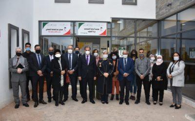 Mme Elmossalli visite le Centre Ouardat Al-Janoub pour la scolarisation des enfants en situation de handicap à Agadir