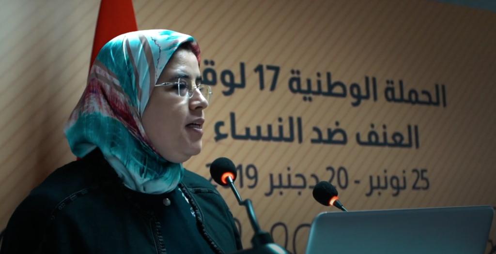 مغاربة متحدين وللعنف ضد النسا رافضين