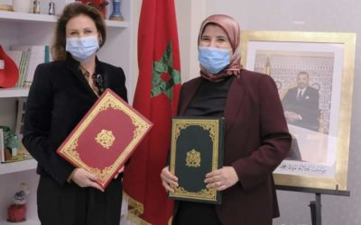 Son Altesse la Princesse Lalla Zineb préside la cérémonie de signature d'un accord de partenariat entre le ministère de la Solidarité, du Développement social, de l'Égalité et de la Famille et la Ligue marocaine pour la protection de l'enfance