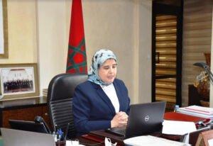 المملكة المغربية من خلال انخراطها في الالتزامات الوطنية والدولية والإفريقية تجعل المرأة في صلب العملية التنموية