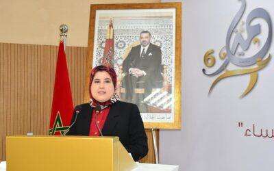 Jamila El Mossalli a salué les rôles pionniers de la femme marocaine pour l'atténuation des répercussions sociales et économiques de la pandémie du Coronavirus