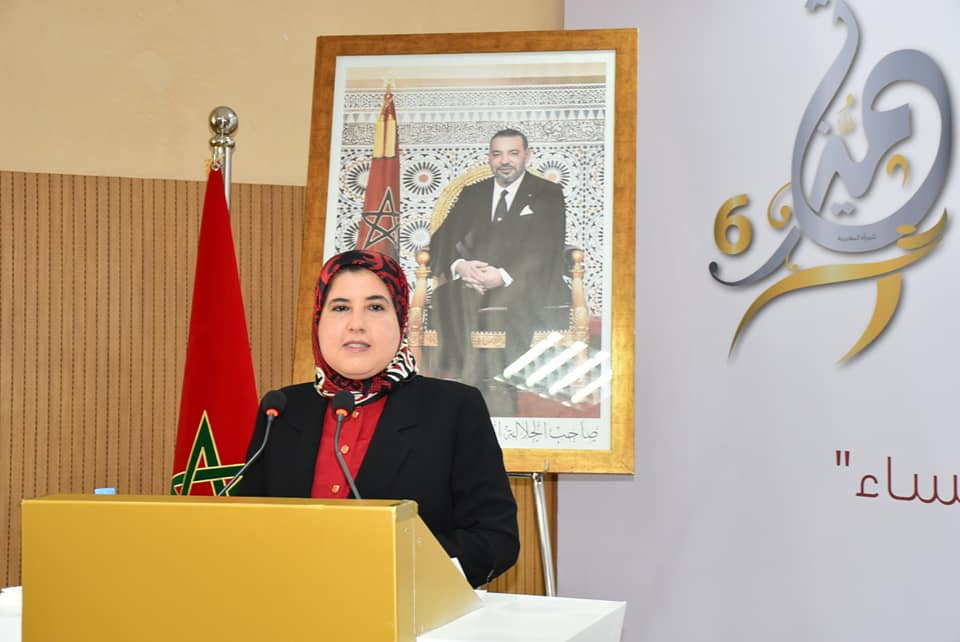 وار الطلائعية للمرأة المغربية في مواجهة الآثار الاجتماعية والاقتصادية لجائحة كورونا