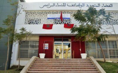 Tanger : inauguration d'un centre d'écoute et d'orientation et d'un Espace multifonctionnel