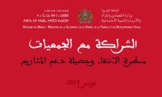 Partenariat avec les associations. Procédure de sélection et bilan d'appui aux projets /date de parution : 2013/ Langue disponible : Arabe