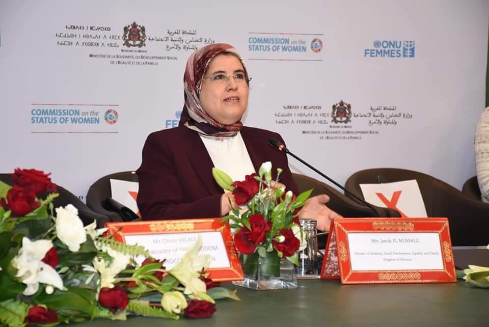 المصلي تبرز منجزات المغرب في مجال تمكين النساء
