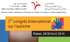 1er congrès international sur l'autisme /date de parution : 2014/ Langue disponible : Arabe et français