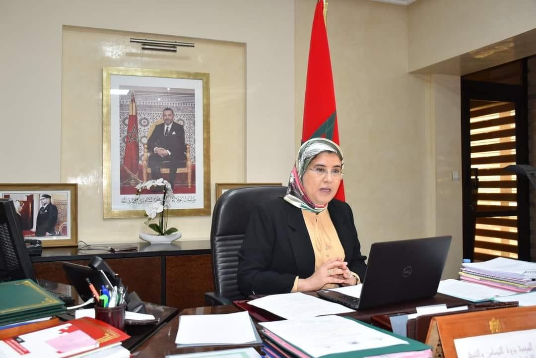 المصلي تستعرض في مؤتمر عربي المقاربة