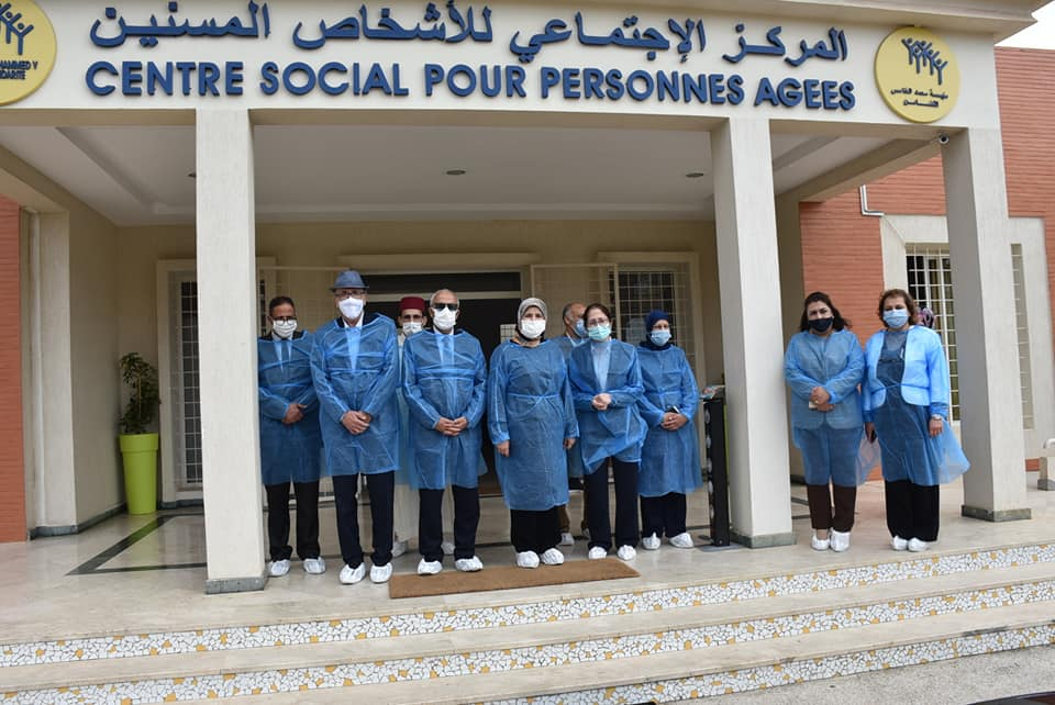 المصلي تتفقد المركز الاجتماعي للأشخاص المسنين بالرباط