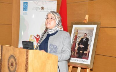 """لقاء تقديم """"دليل بيبليوغرافية الإعاقة بالمغرب"""""""