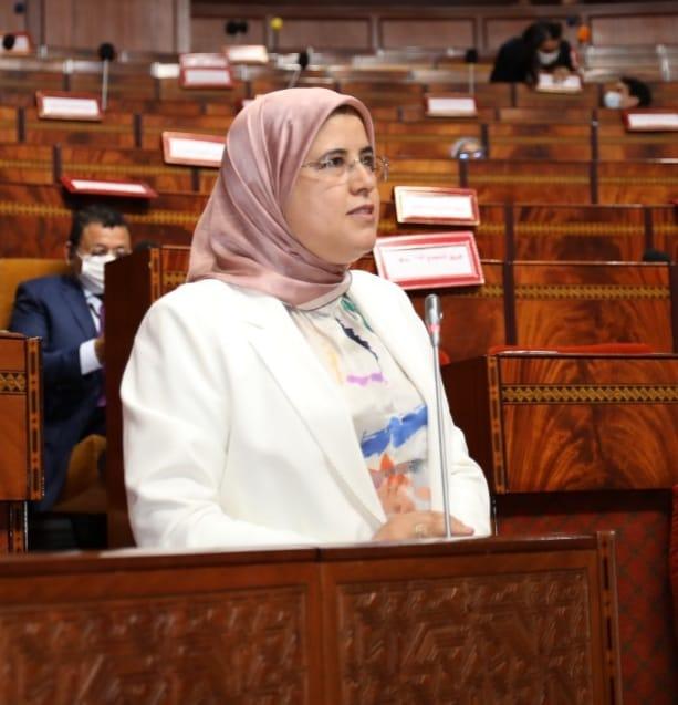 المصلي تدعو لبناء وعي مغربي وتعبئة وطنية للحد من ظاهرة التسول