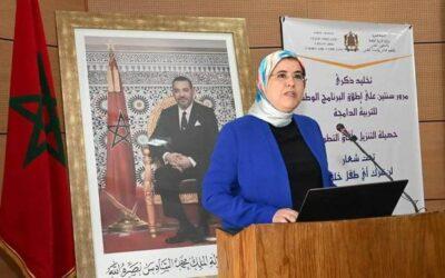 المصلي تبرز جهود وزارة التضامن في مجال التربية الدامجة