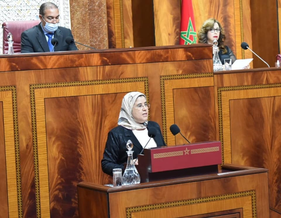مجلس النواب يصادق بالإجماع على مشروع قانون مهنة العاملات والعاملين الاجتماعيين