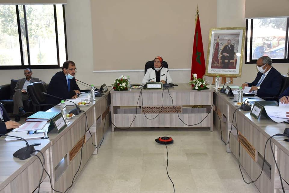 المصلي تترأس اجتماع المجلس الإداري للتعاون الوطني في دورته الأولى برسم سنة 2021